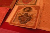 Образец билета Государственного внутреннего 4½% выигрышного займа 1917 года.