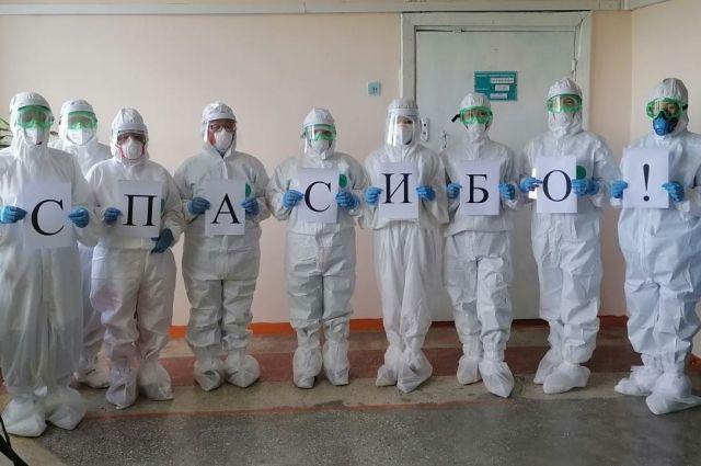 Московские врачи вылечили 120 человек.