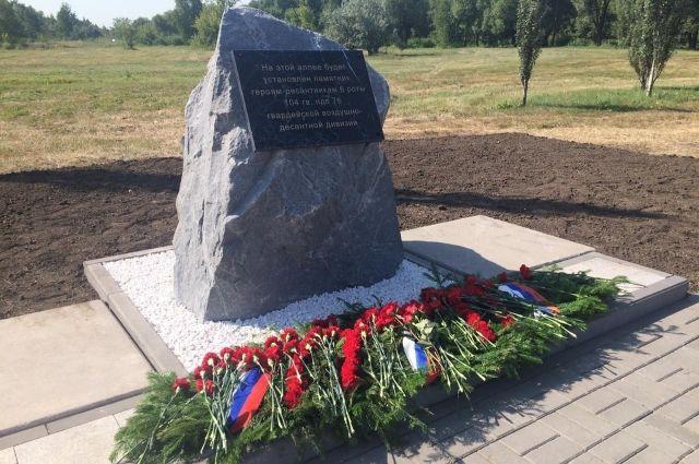 В Омске увековечат память о героях-десантниках 6-й роты, воевавших в Чечне