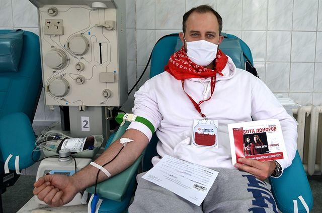 Калининградцы сдали 17,5 литров крови