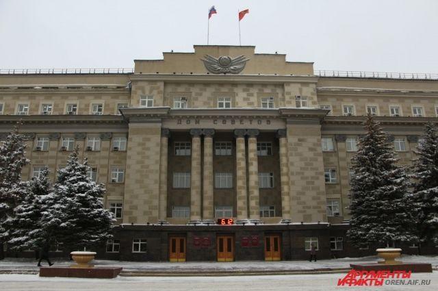 В Оренбурге у Дома Советов нельзя будет парковаться.