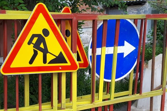 В Тюмени временно ограничат движение транспорта по улице Сургутской