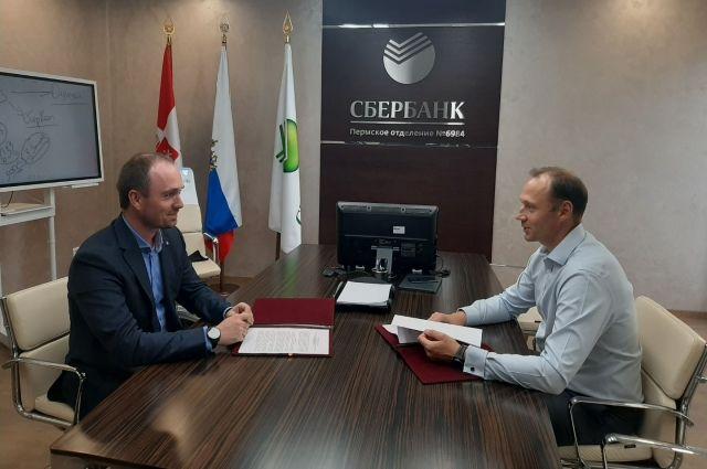 Предмет соглашения – разработка и реализация механизмов и программ совместного сотрудничества.