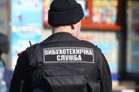 В бизнес-центре Киева мужчина угрожает взорвать бомбу: введено спецоперацию