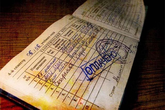 Диплом за взятку: завкафедрой  ОГТИ дали отсрочку от колонии.