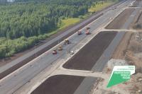 Новая дорога соединит проспект Химиков и проспект Ленина.