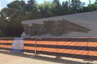 Мемориал закрыт на реконструкцию.