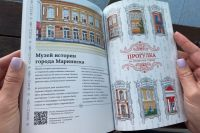 15 августа Мариинск отмечает 300-летний юбилей.