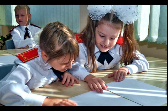 Ямальские школьники из многодетных семей к 1 сентября получат выплаты
