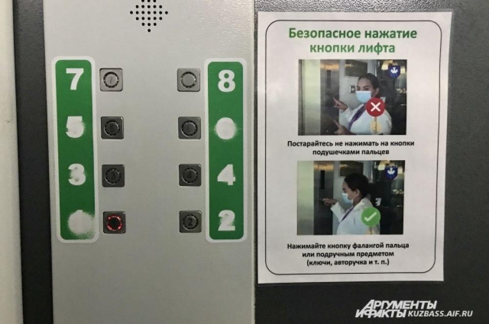 В некоторых лифтах можно даже встретить подобные объявления о том, как безопасно подняться наверх.