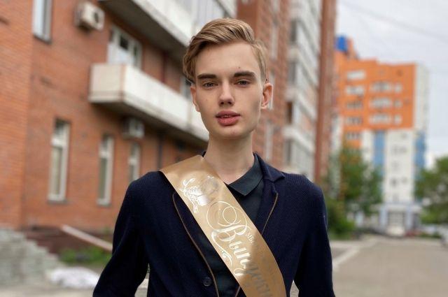Рекордсменом выпуска-2020 в Кузбассе стал выпускник из новокузнецкого лицея Николай Обищенко.
