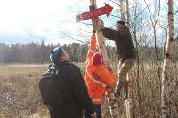 """Указатели, которые устанавливают добровольцы из поисково-спасательного отряда """"Волонтер"""", должны помочь заблудившимся в поисках обратной дороги."""