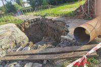Прорыв водопровода в Орске - на личном контроле губернатора.