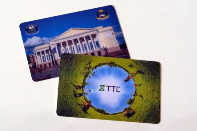 Тюменцы могут заказать транспортную карту школьникам на Госуслугах