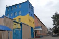 Ирпенский исправительный центр №132