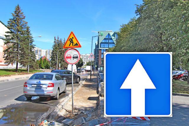 С воскресенья, 9 августа, на ул. Гюго в Калининграде – одностороннее движение