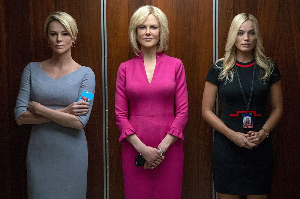 «Скандал» (2019) — журналистка Мегин Келли.