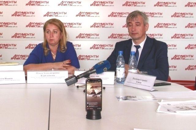 Ольга Куриленкова и Сергей Какаулин.