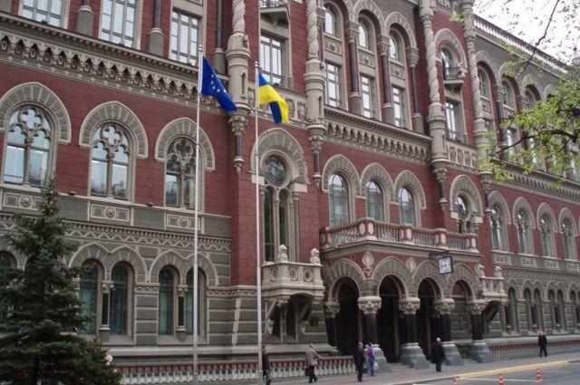 Международные резервы Украины в июле выросли на 1%