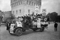Сбор средств на борьбу с туберкулёзом в Нижнем Новгороде, 1912 г.
