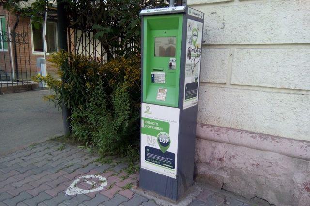 Согласно инвестиционному соглашению паркоматы должны передать в пользование администрации города.