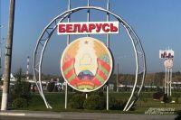 ЦИК Беларуси опубликовал предварительные результаты выборов