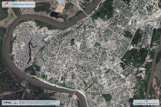 Роскосмос опубликовал фото столицы Башкирии из космоса