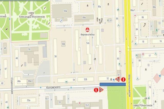 В Тюмени временно ограничат движение транспорта по улице Котовского