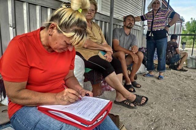 В ОРДО рассказали о проблемах оформления документов на въезд в «республику»