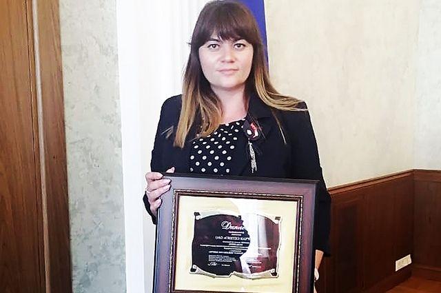 Одна из победительниц, сотрудница компании  Лиана Мирошниченко.
