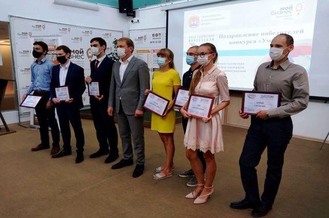 Молодые ученые из Калининграда получили гранты по полмиллиона рублей