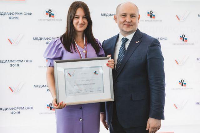 Награждение Александры Миховой в 2019 году.