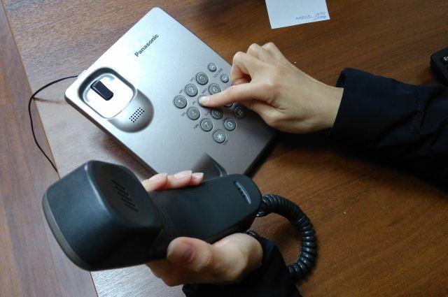 Звонки от жителей будут принимать в течение часа.