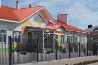 В регионе по нацпроектам построен ещё один детский сад —  в г. Кирсанове.