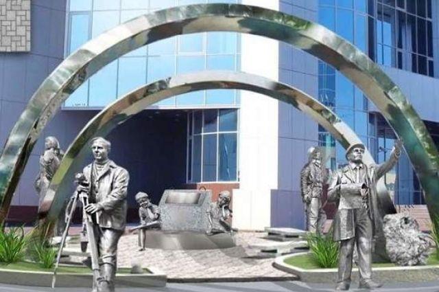 В Губкинском памятный камень установят на новом месте