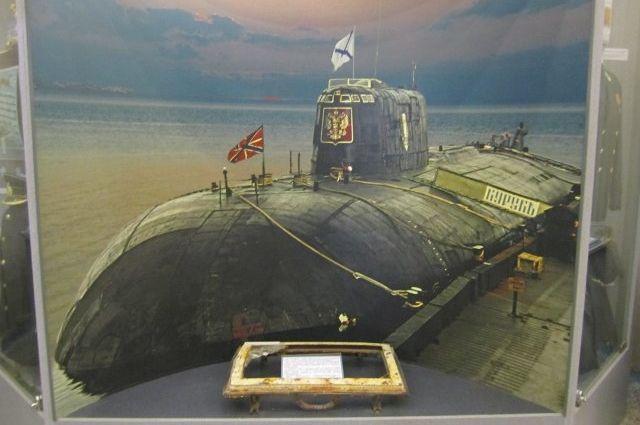 Иллюминатор с подлодки Курск в Центральном музее Вооруженных Сил в Москве.