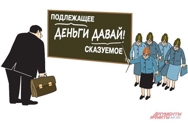 В Оренбуржье прокуратура и суд обязали бизнесмена выплатить долг по зарплатам.