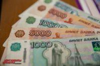 Четыре министра Оренбуржья отчитались о доходах за 2019 год.