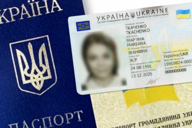 Кабмин поддержал законопроект об замене бумажных паспортов