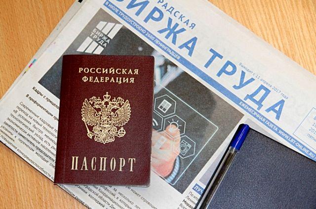 Петербург по сравнению с февралём всё ещё находится в минусе, тогда как в регионах число вакансий растёт гораздо быстрее (Ленобласть +187%, Московская область +14%).