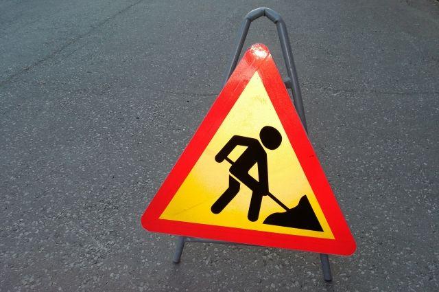 На перекрёстке будут проводить дорожные работы.