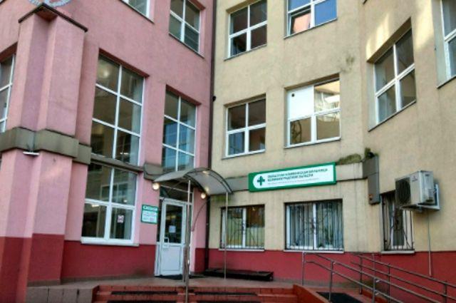 Областную больницу оштрафовали за нарушение санитарного законодательства