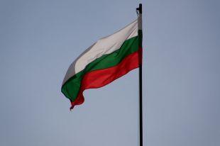 В Болгарии намерены изменить конституцию страны