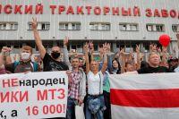 Протесты на Минском тракторном заводе.