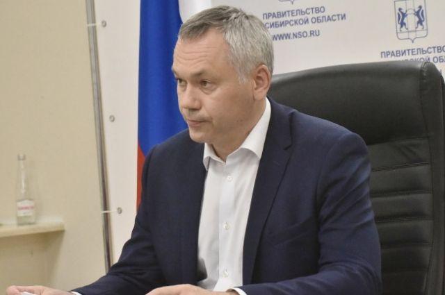 Травников запустил программу подготовки празднования 300-летия Куйбышева