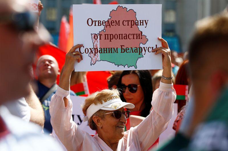 Митинг в поддержку Александра Лукашенко в Минске.