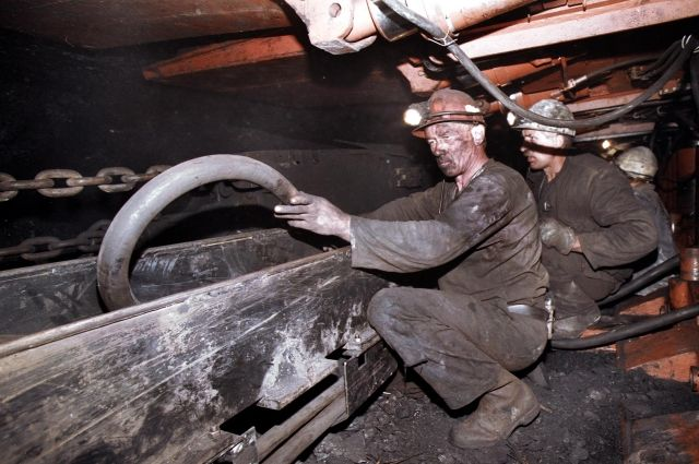 Столица Дня шахтера-2020 — Белово.
