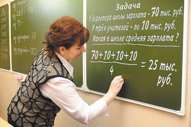С 1 сентября татарстанским учителям будут платить за классное руководство - по 5 тыс. рублей.