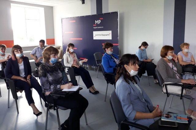 Форум «Тюменское образование - 2020» впервые проходит в online-формате