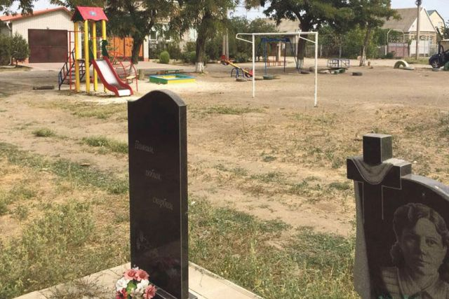 Местные жители уже окрестили новострой «Адо-парком». Фото автора